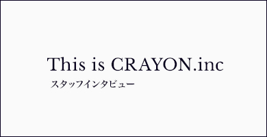 This is CRAYON.inc